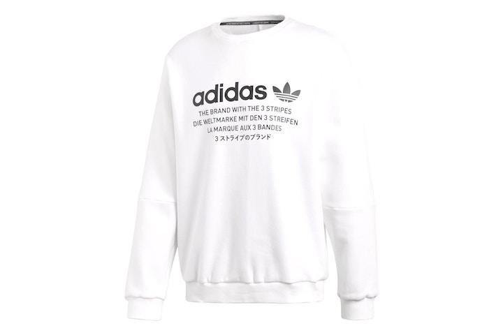 adidas-originals-nmd-spring-summer-2018-apparel-07